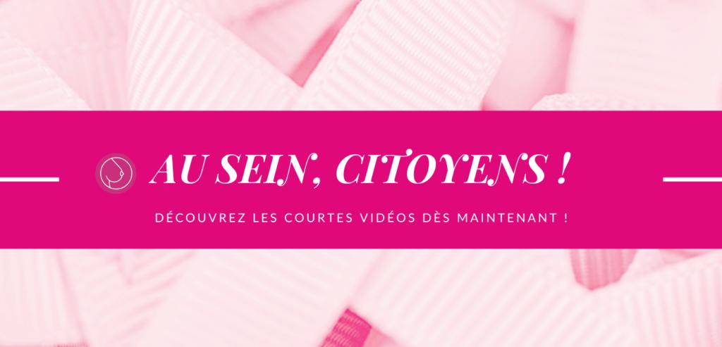 """PODCASTS : Découvrez """"Au Sein, Citoyens !"""""""